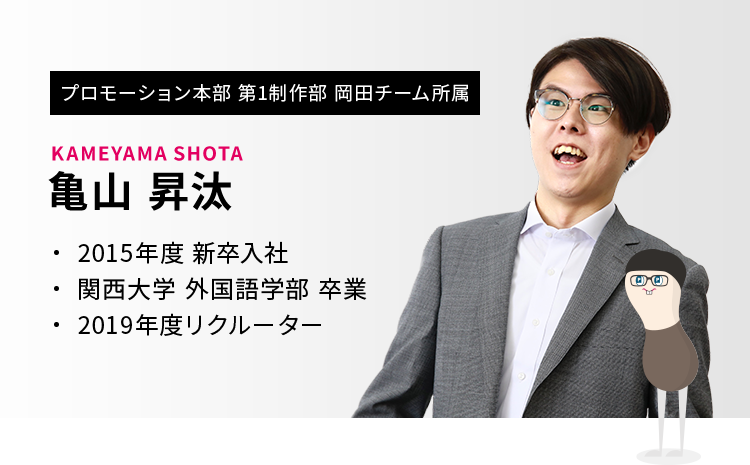 社員紹介 | 株式会社プライマル...