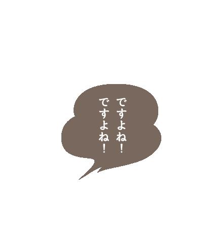 SHOTA KAMEYAMA | PRIMAL VENUE ...
